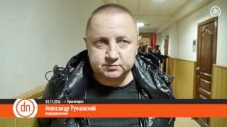 Свидетеля по делу Кулика снова посадили под домашний арест