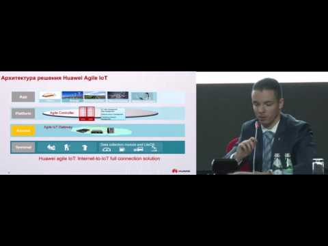 Huawei Network Conference: IoT / Moscow, 13.10.2015