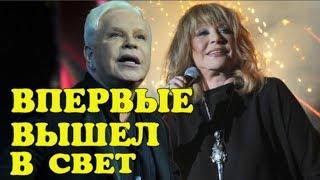 Тяжелобольной Моисеев в ужасном виде появился на шоу Пугачевой!