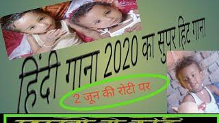 2 June 2020