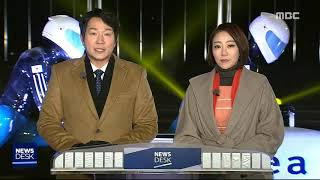 [단신]영월군, 쓰레기 투기 단속 CCTV 설치 190…
