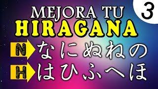 Consejos para mejorar tu hiragana (filas N y H)