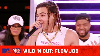Wild 'N Out Girls Left Stumped By These Bars 😂ft. Fabo & 24kGoldn | MTV