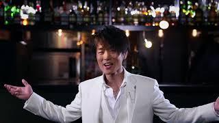 「HAMAでダンスを」真田ナオキ