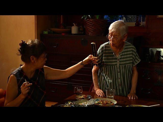 認知症の母と娘を追ったドキュメンタリー!映画『徘徊 ママリン87歳の夏』予告編