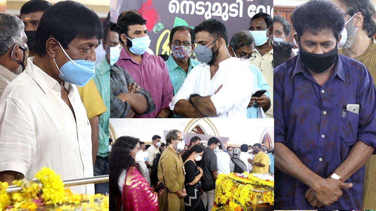 Nedumudi Venu Funeral | നെടുമുടി വേണുവിന് അന്ത്യയാത്ര നൽകാനെത്തി താരങ്ങൾ