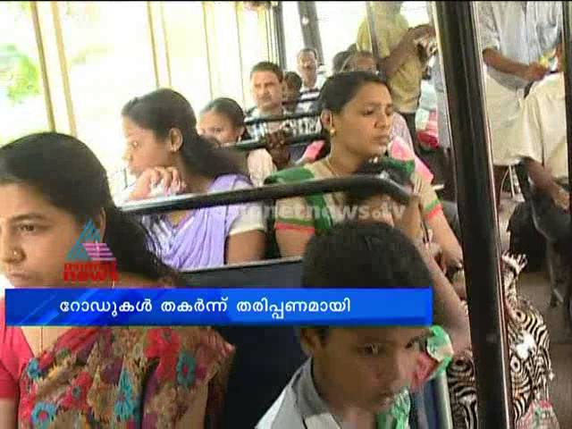Bad road condition in Alappuzha : Asianet News Investigation
