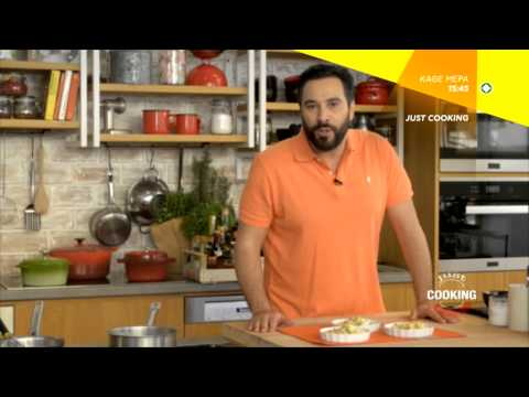JUST COOKING - trailer Δευτέρα 15.6.2015