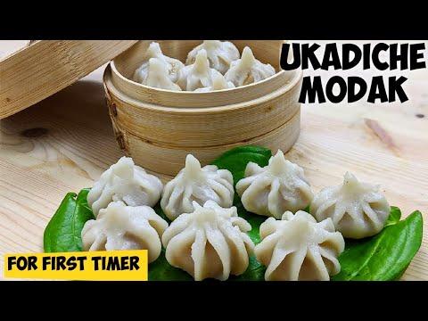 Download Ukadiche modak |Steamed modak|Modak for first timer |Ganesh chaturthi modak|Coconut and rice modak