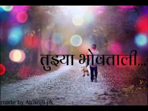 Vata Song Status | Marathi Lyrics | Status