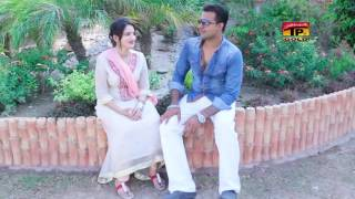 O Bewafa - Mushtaq Ahmed Cheena - Eid ul Azha - Latest Punjabi And Saraiki Song 2016