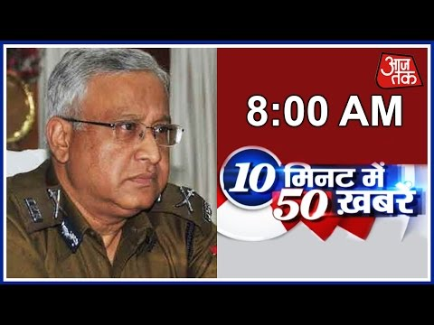 10 Minute 50 Khabrien: DGP Javeed Ahmed Shunted Out, 12 IPS Officers Transferred In Reshuffle Move