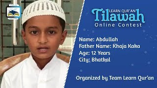Abdullah Kaka S/o khaja kaka | Learn Qur'an Tilawah - Online Contest, Bhatkal