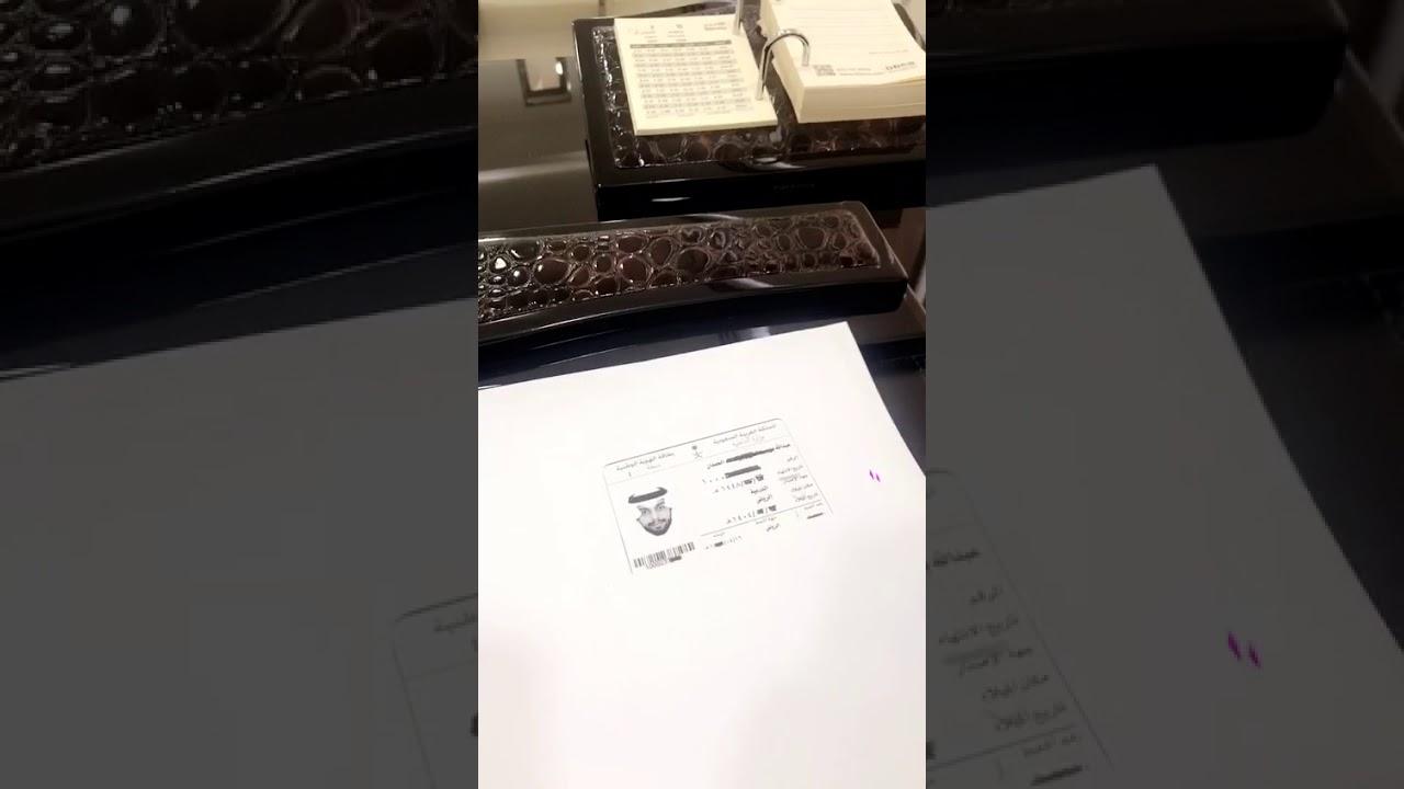 خطورة التوقيع على بياض Youtube