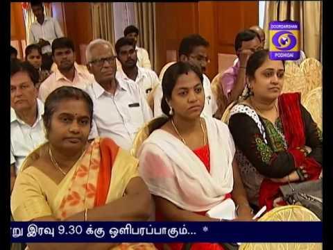 Programme on GST 03-07-2017