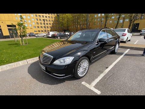 Mercedes S-class W221, более 220 тысяч км пробега и цена в 1 миллион!!! Чего ждать от авто!