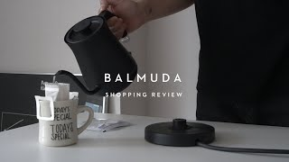현대카드 M포인트몰에서 구입한  발뮤다 (BALMUDA…