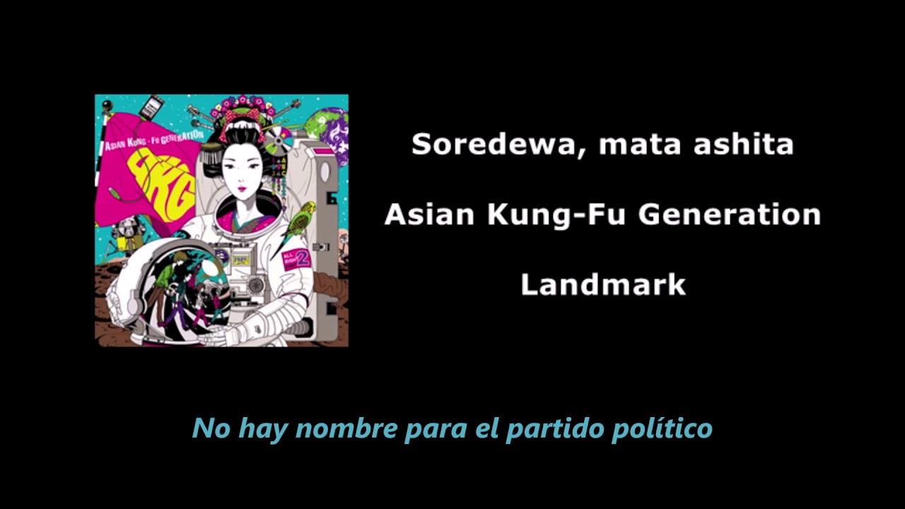 Download Soredewa, mata ashita / Asian Kung Fu Generation (Sub español)