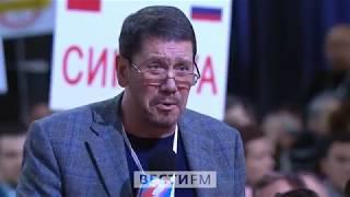 О Родченкове * Большая пресс-конференция президента (14.12.2017)