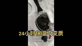 미니 초콜릿 중탕기 버터 설탕 멜터 초코퐁듀 치즈 멜팅…