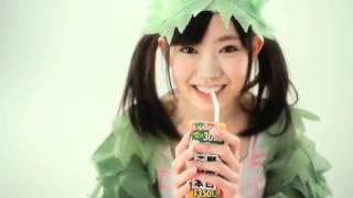いっしょにこれイチ!! カゴメ 野菜一日これ一本 AKB48 渡辺美優紀 みる...