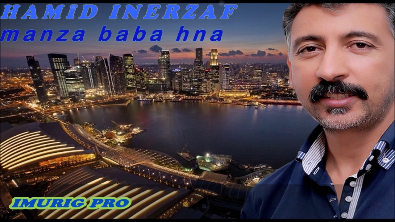 music hamid inerzaf mp3