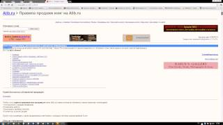 Заработок на продаже старых книг(, 2014-06-02T16:52:33.000Z)