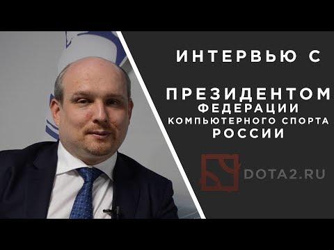 видео: epicenter 2017. Дмитрий Смит о киберспорте в России и его будущем