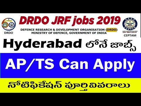 Hyderabad DRDO JRF Recruitment 2019 Notification Details in telugu How to apply Online Application