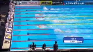 世界游泳錦標賽 女子200米蝶泳決賽 劉子歌 奪金