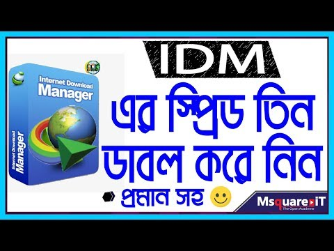 IDM : How To Speed Up IDM 3 Times