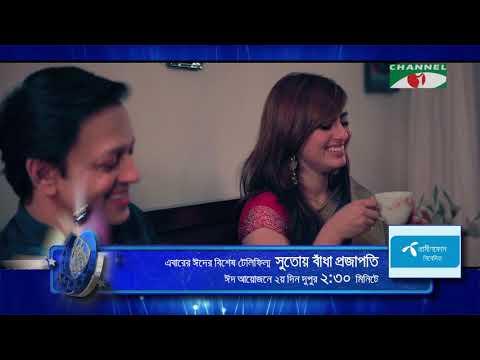 Aay Na Phire Lyrics (আয় না ফিরে) Tahsin Ahmed   Sutoy Badha Projapoti Natok