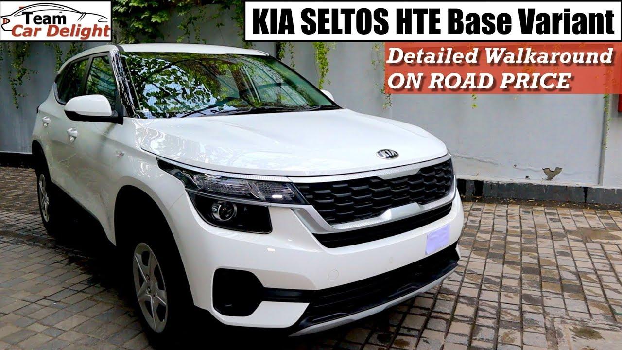 Kia Seltos Hte Base Model Detailed Walkaround On Road Price Seltos Base Model Youtube