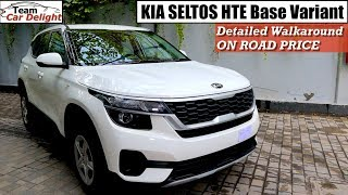 Kia Seltos Hte Base Model Detailed Walkaround On Road Price Seltos Base Model Youtube
