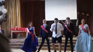 Танец от 11 Б