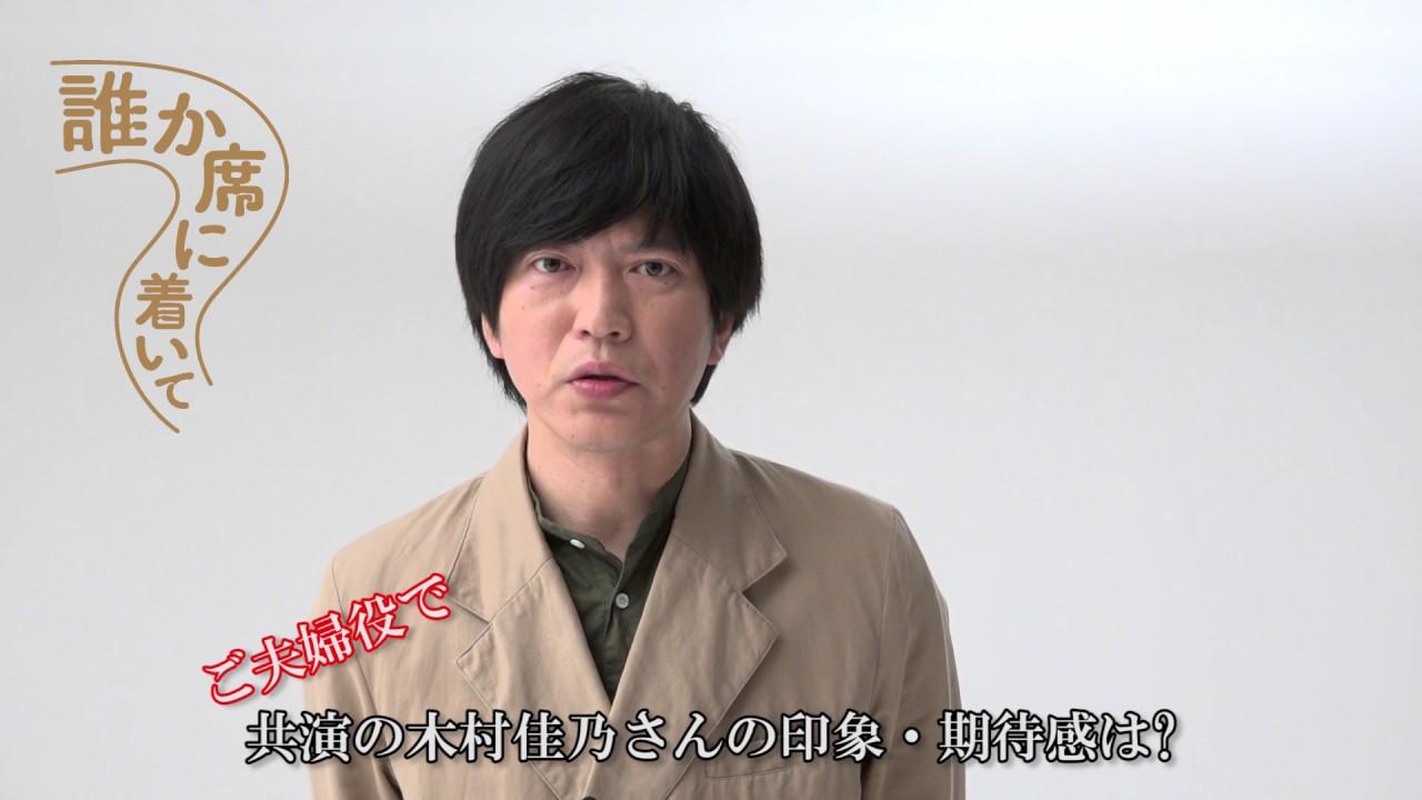 誠一 田辺