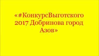 Смотреть видео Азов МБ. Малый бизнес города:  Судебное решение 8