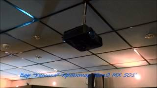 проектор для кинотеатра(Акция! Всего за 49800 рублей: видеопроектор, экран, крепление, провода, монтаж и настройка под ключ!!! Доставка..., 2013-05-29T07:11:58.000Z)