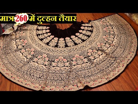 DIRECT गोदाम से ख़रीदे ! BRIDAL & DESIGNER LEHENGA CHOLI WITH PRICE ! SURAT MANUFACTURER !
