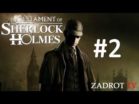 Последняя воля Шерлока Холмса (The Testament of Sherlock Holmes)