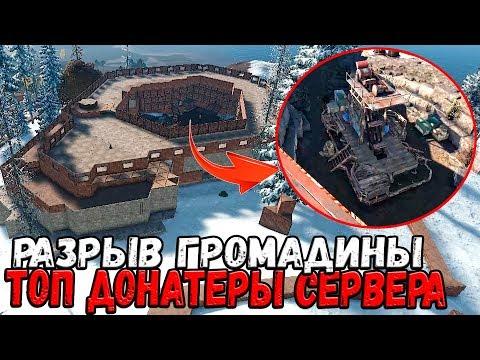 Топ русских казино