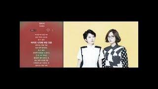 최고의 음악 재생 목록 OKDAL (옥상달빛) 노래모음 Top 27
