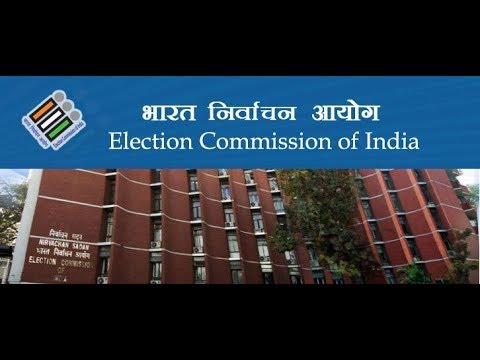 Press Conference by #ElectionCommission on #PresidentialElection