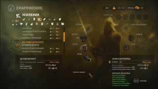 The Witcher 2: Assassins of Kings - Тёмный режим - Имбовая алхимия (Выносим Управителя одним ударом)