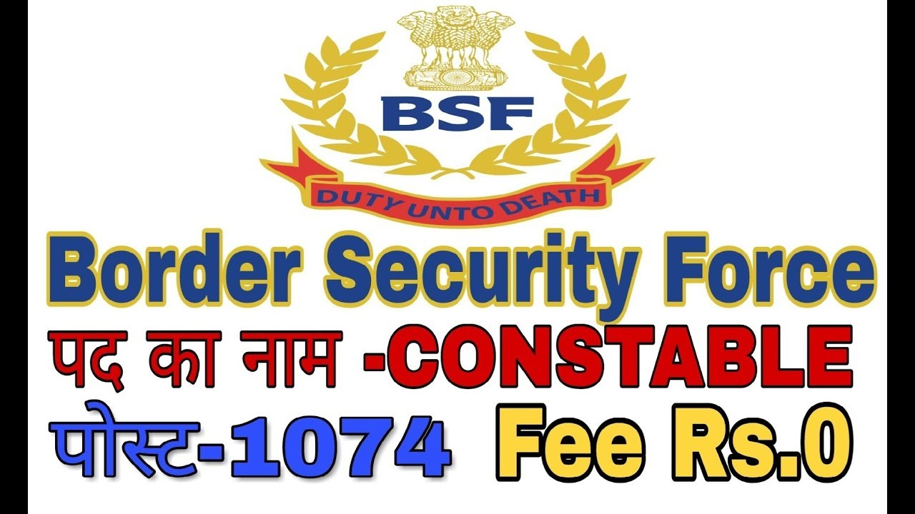 BSF RECRUITMENT 2017 FOR THE POST OF CONSTABLE (TRADESMEN) I ... on application for employment, application service provider, application to join a club, application database diagram, application to date my son, application to rent california, application error, application to join motorcycle club, application submitted, application in spanish, application for scholarship sample, application to be my boyfriend, application approved, application cartoon, application trial, application meaning in science, application template, application for rental, application insights, application clip art,