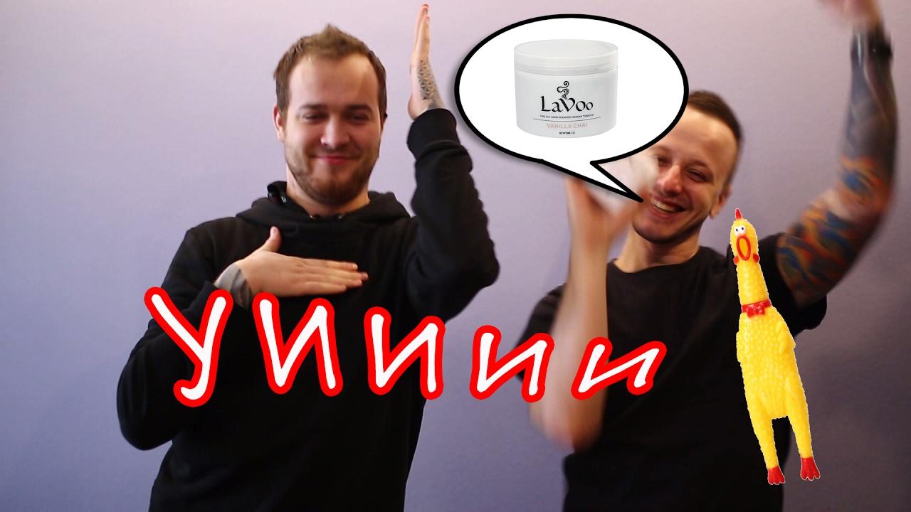 Забиваю кальян ))) раскуриваются кальян - YouTube