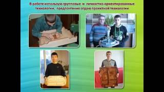 Система педагогической деятельности. Тарелкин Андрей Васильевич.