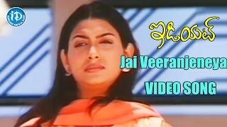 Jai Veeranjeneya Video Song - Idiot Movie || Ravi Teja, Rakshita || Raghu Kunche || Chakri