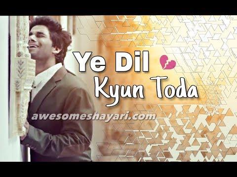 Ye Dil Kyun Toda Lyrics - Nayab Khan | Very Sad Hindi Song🎵🎵