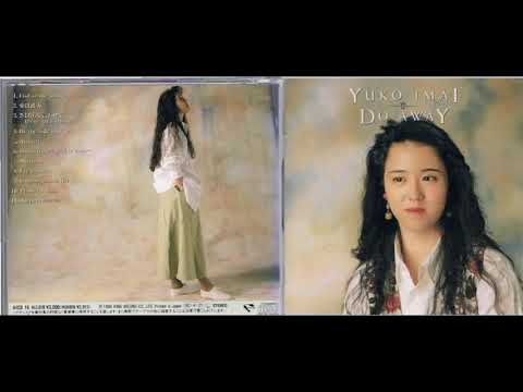 Yuko Imai (今井優子) - By the side of Love